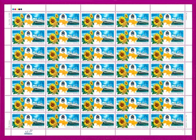 Ukraine stamps Sheetlet Nikolaev Region