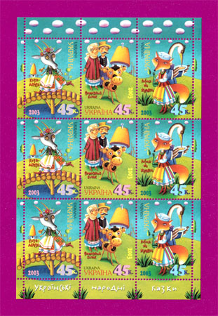 Ukraine stamps Minisheet Ukrainian Folk Tales