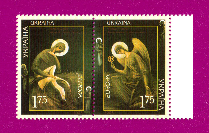 2003 N502-503 сцепка Искусство плаката (Дева Мария с Ангелом) Европа CEPT Украина