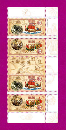 Ukraine stamps Coupling Ancient Trade Route along the Gulf of Finland and the Dnieper with c