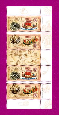 2003 N538-539 сцепка Из Варягов в греки БОКОВАЯ Украина