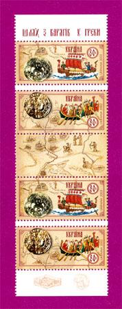 2003 N538-539 сцепка Из Варягов в греки СРЕДНЯЯ Украина