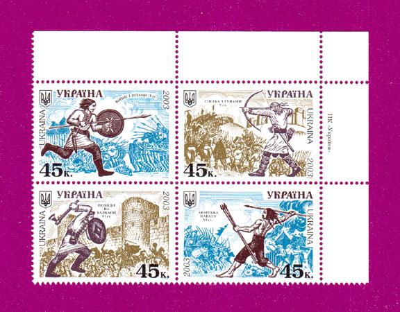 2003 N492-495 сцепка История войска Украина
