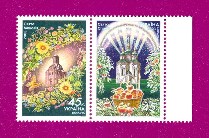 2003 N532-533 сцепка Спас-Маковей храм Украина