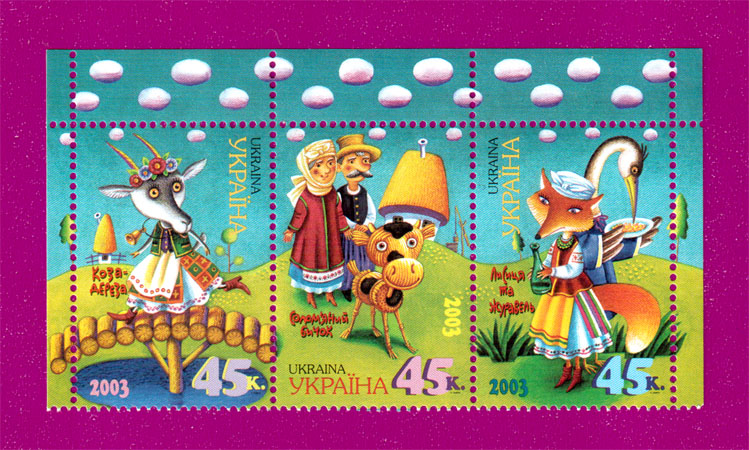 2003 часть листа Сказки ВЕРХ Украина