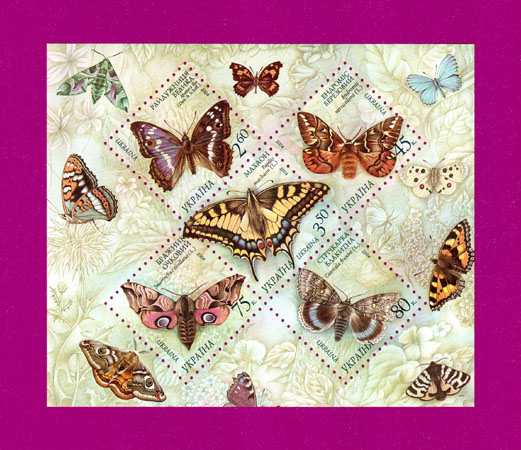 Ukraine stamps Souvenir sheet Butterflies