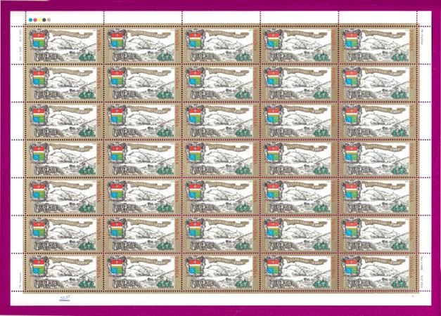 2004 лист Балаклава Крым Украина