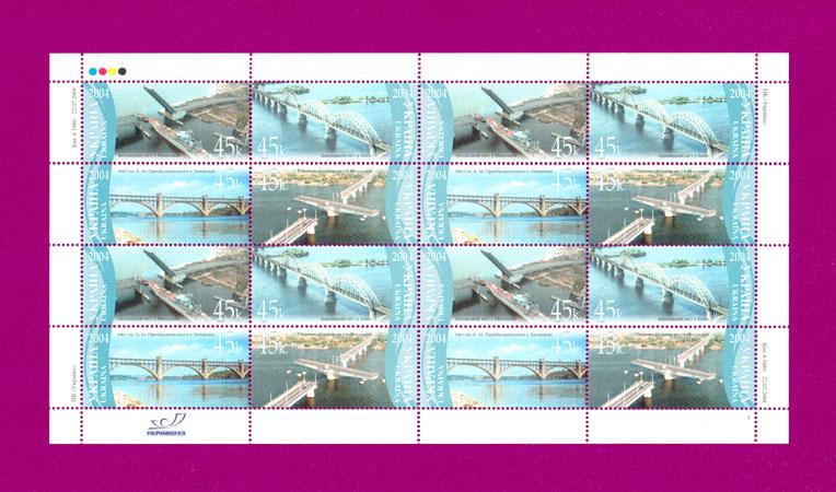 2004 лист Мосты Украина