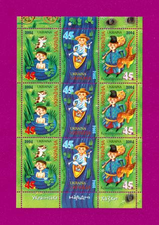 2004 лист Сказки Украина