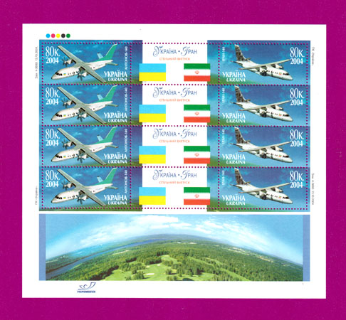 Ukraine stamps Minisheet Airplanes -Ukraine & Iran Joint Issue
