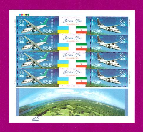 2004 лист Самолеты Укр-Иран Украина