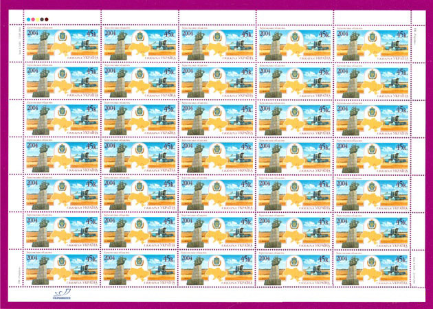 Ukraine stamps Sheetlet Kherson Region