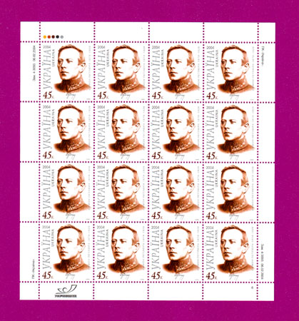 Ukraine stamps Sheetlet 125th Birth Anniversary of Simon Petljura