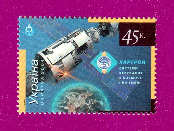 2004 N573 марка Космос Хартрон Украина