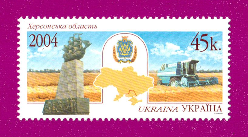 2004 N599 марка Херсонская область Украина