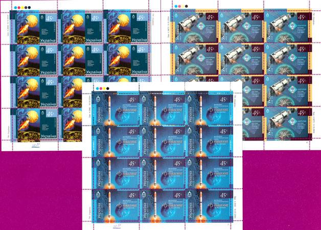 2004 листы Космос КОМПЛЕКТ Украина