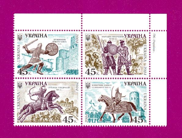 2004 N611-614 сцепка История войска Украина
