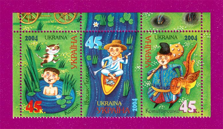 2004 верх листа Сказки Украина