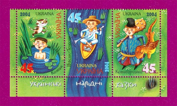 2004 часть листа Сказки НИЗ С НАДПИСЬЮ Украина