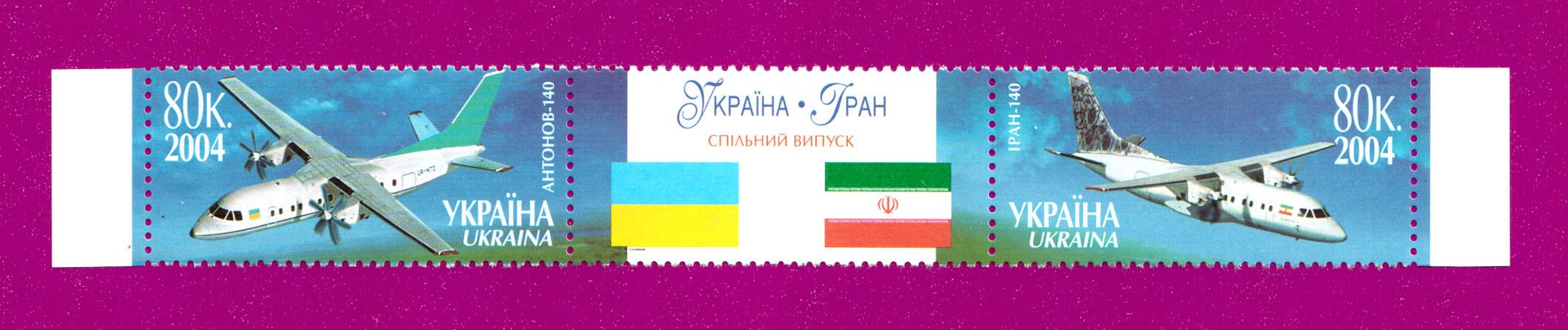 2004 N626-627 сцепка Самолеты Украина-Иран Украина