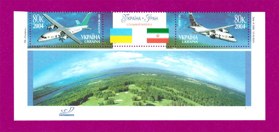 2004 сцепка Самолеты Украина-Иран С КУПОНОМ Украина