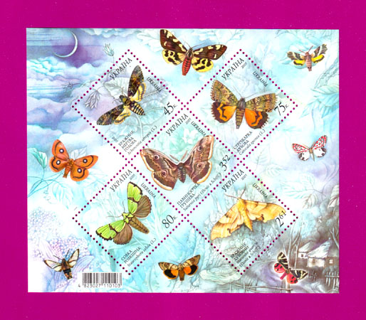 2005 N637-641 (b48) блок Фауна Бабочки Украина