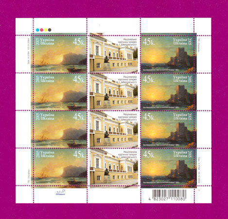 Ukraine stamps Sheetlet National Picture Gallery of I.Ajvazovsky