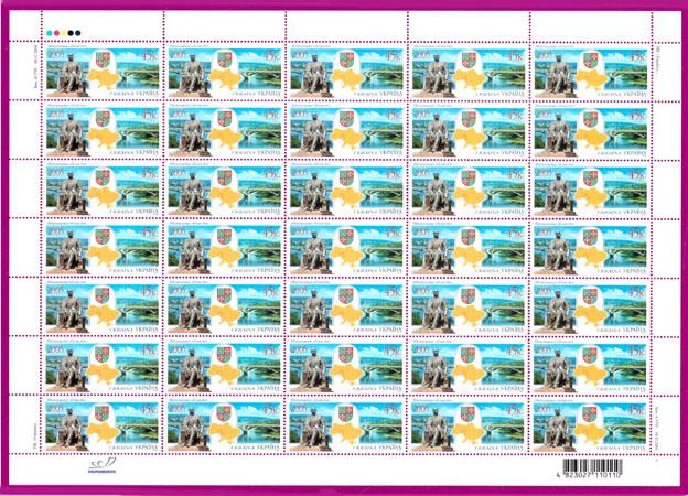Ukraine stamps Sheetlet Vinnitsa Region