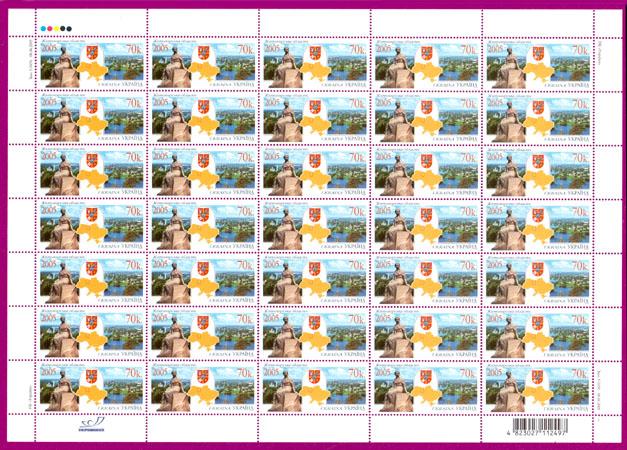 2005 лист Житомирская обл 35 марок Украина