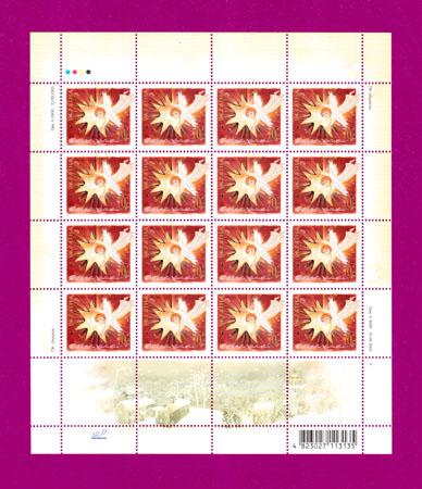 2005 лист Рождество ангел храм Украина