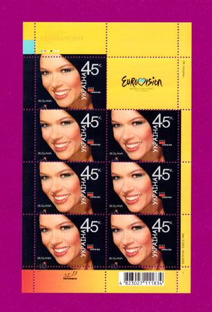 Ukraine stamps Minisheet Ruslana on Song Contest Eurovision