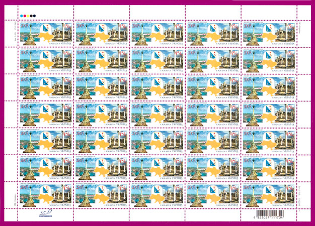 Ukraine stamps Sheetlet City of Sevastopol. Crimea