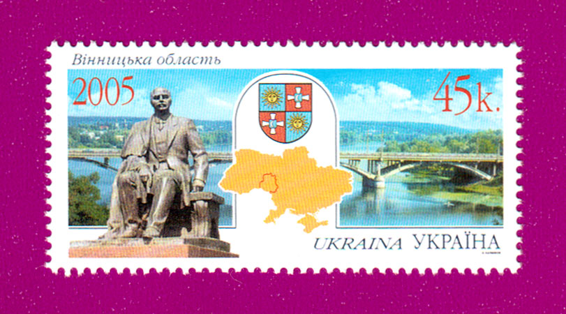 Ukraine stamps Vinnitsa Region
