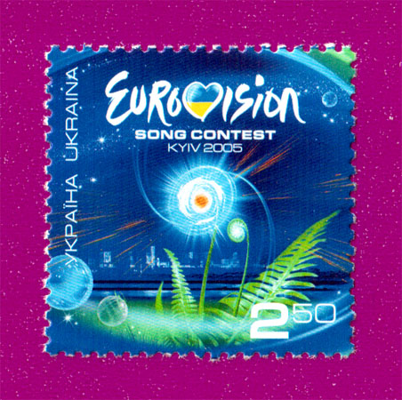 Ukraine stamps Song Contest Eurovision
