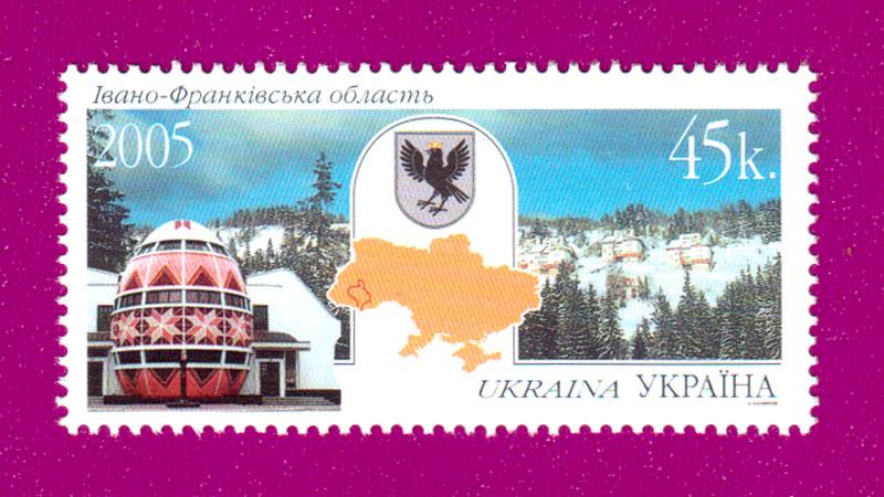 2005 марка Ивано-Франковская область Украина