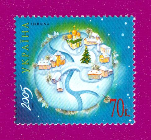 2005 N694 марка Новый Год Украина