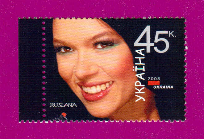 Ukraine stamps Ruslana. Winner of Eurovision Song Contest