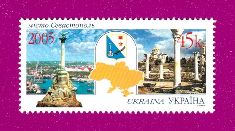 2005 N643 марка Севастополь Крым Украина