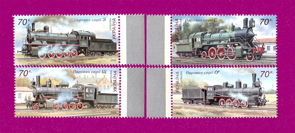 Ukraine stamps Steam Locomotives SERIES