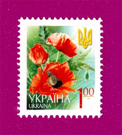 2005 N634 марка 6-ой Стандарт Цветы 1-00 Украина