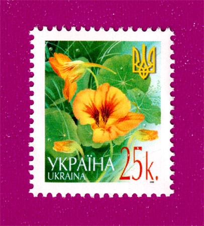 Ukraine stamps 6th definitive issue Flowers 0-25