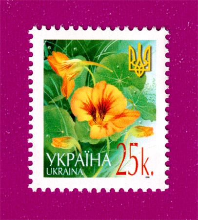 2005 N678 марка 6-ой Стандарт Цветы 0-25 Украина