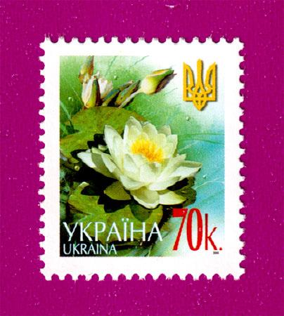 2005 марка 6-ой Стандарт Цветы 0-70 Украина