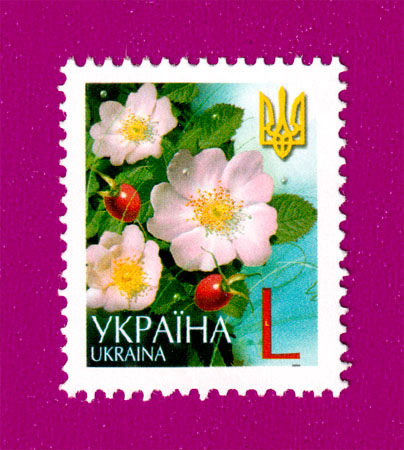 2005 марка 6-ой Стандарт Цветы ЛИТЕРА L Украина