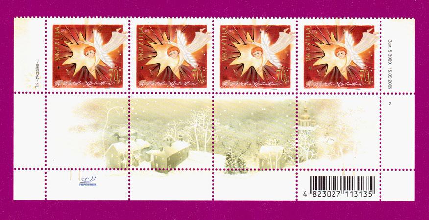 2005 часть листа Рождество ангел храм НИЗ Украина