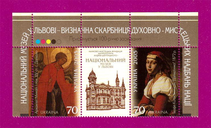 2005 часть листа Львовский музей иконы ВЕРХ Украина