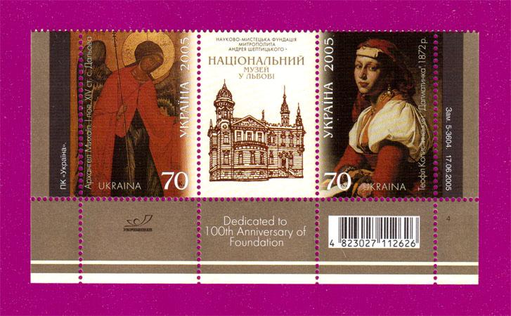 2005 часть листа Львовский музей иконы НИЗ Украина