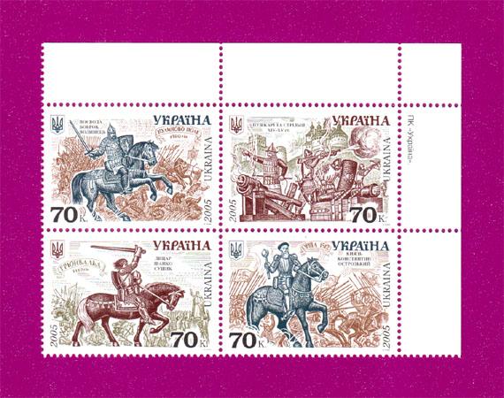 2005 N687-690 сцепка История войска Украина