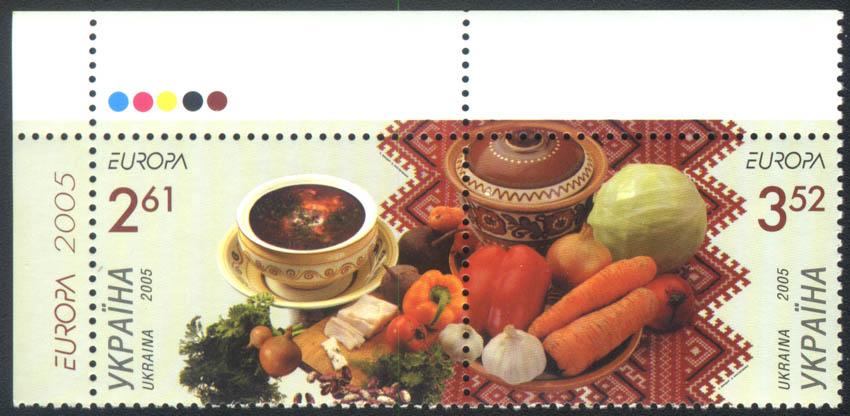 2005 сцепка Кулинария Борщ УГОЛ С НАДПИСЬЮ ЛВ Украина