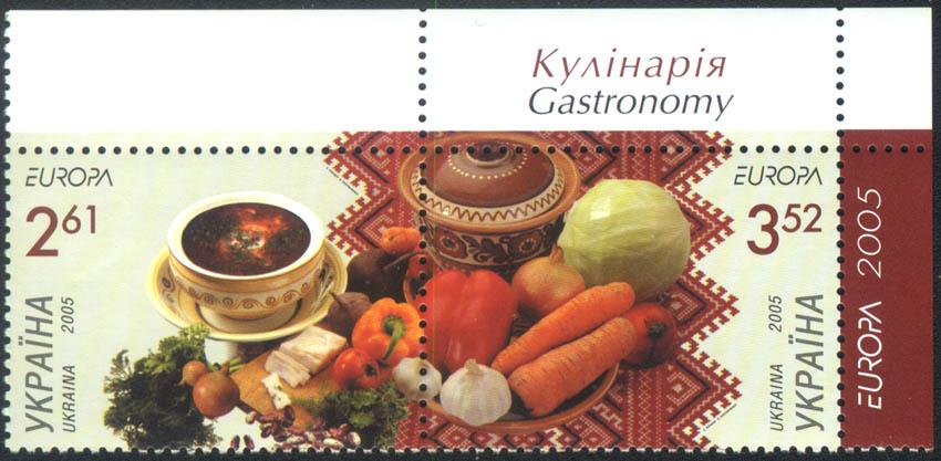 2005 сцепка Кулинария Борщ УГОЛ С НАДПИСЬЮ ПВ Украина